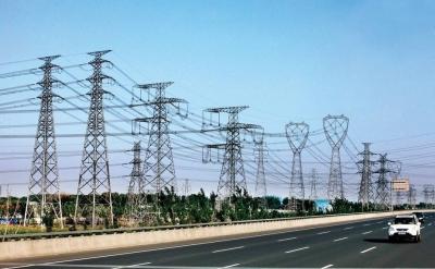 电力施工资质