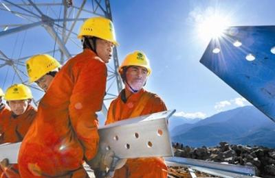 电子与智能化工程专业承包资质标准
