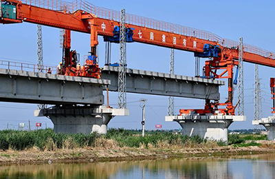 铁路铺轨架梁工程专业承包资质标准