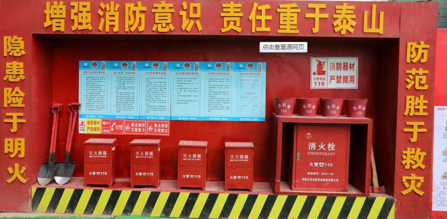 代办消防设施资质