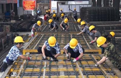 地基基础工程专业承包资质标准